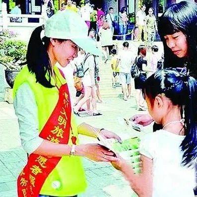 市文化广电旅游体育局:让文明旅游成为惠州靓丽的风景线