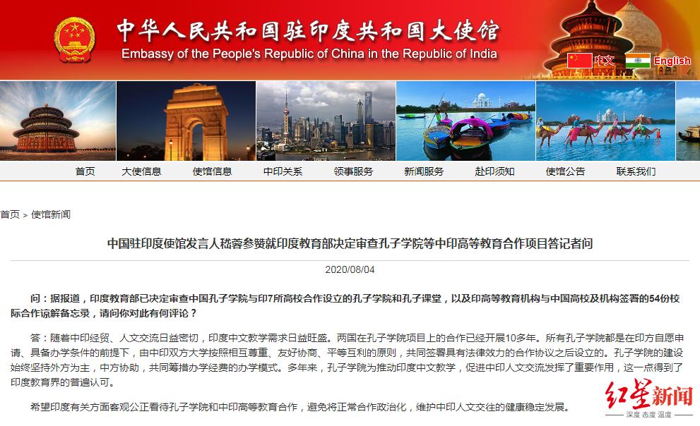 亿兴测速官网,院等中方大使馆回亿兴测速官网应图片