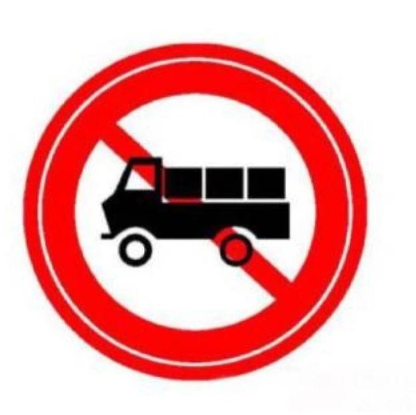8月15日起,这些车在海鸥公路全路段限行!