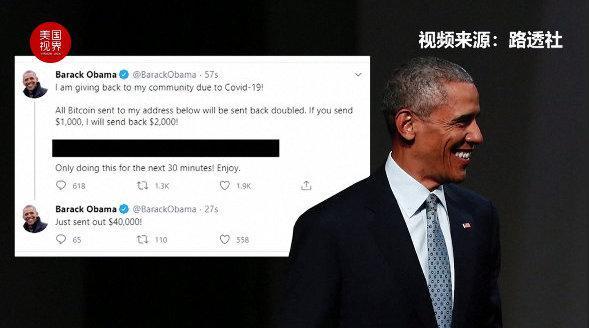 推特被指控误导用户泄露隐私