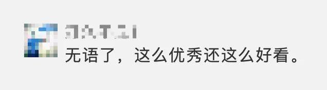 美女学霸年薪156万入职华为,她说:这不代表成功