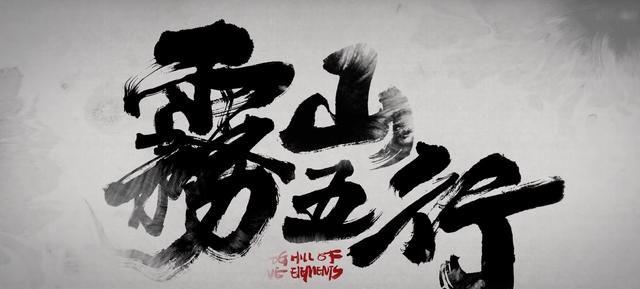 """""""国民老公""""王思聪安利,豆瓣9.3,这部作品为何能掀起国漫狂潮"""