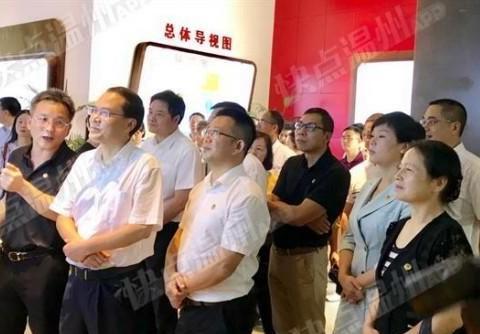 温州龙湾双创政协委员会客厅成立