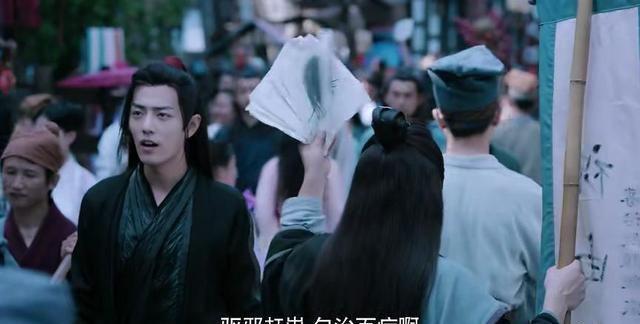 《陈情令》魏婴是排名第四的美男子,他的画像怎么那么丑呢?