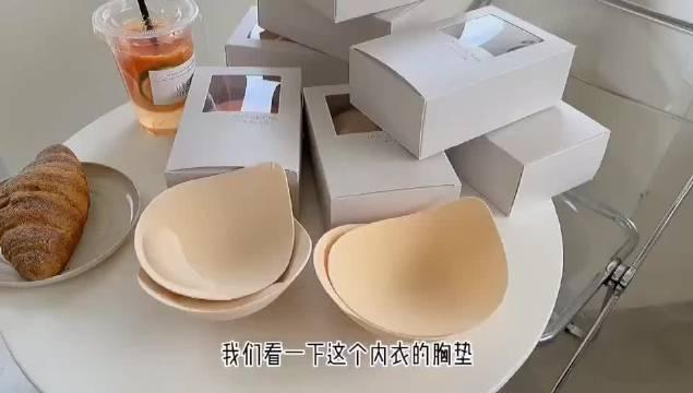 胸垫可选 不分尺码更贴心 下单选择厚杯Or薄杯