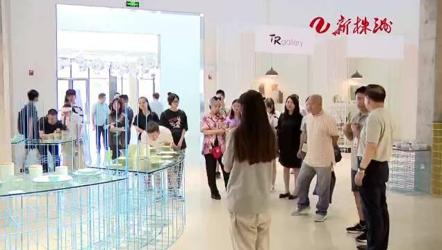 第二届全国艺术高校醴陵陶瓷创新设计研学营开营