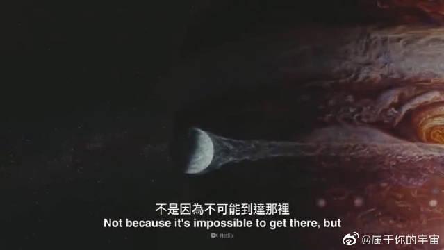 如果太阳系就剩下我们一颗行星会怎么样?