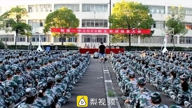 湖南高一新生军训时死亡,班主任:突发热射病,正在调解处理