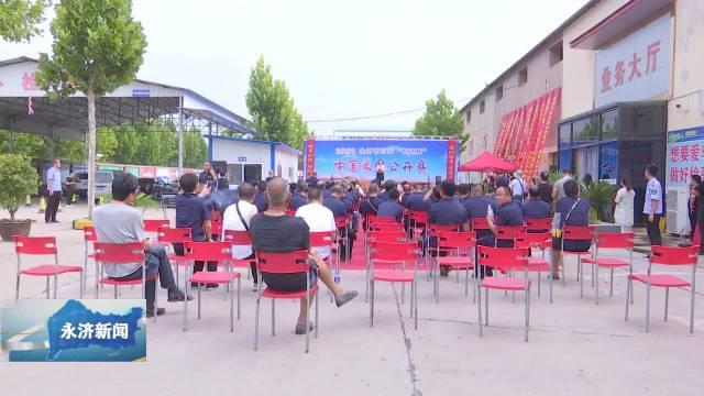 象棋文化:永济市首届中国象棋公开赛举行