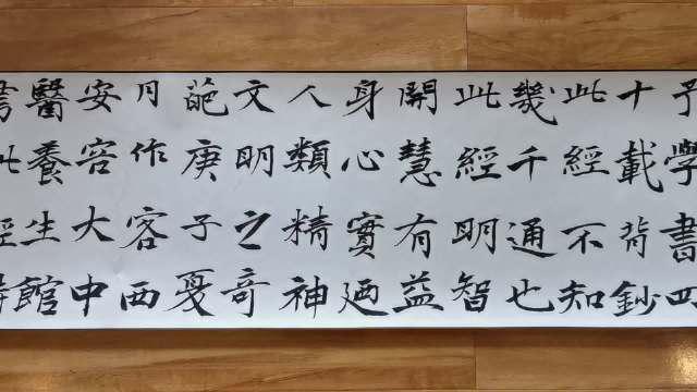 著名文学家贾平凹先生为鲁克大楷书心经十米长卷题耑……