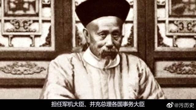清朝时期的封疆大吏,左宗棠不怒自威,李鸿章备受争议