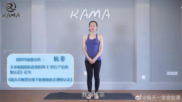 腰背僵硬酸痛,1个动作每天练,放松紧张肌肉,灵活僵硬的腰椎!
