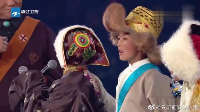 李玉刚四郎贡布携藏族小朋友唱响《刚好遇见你》……