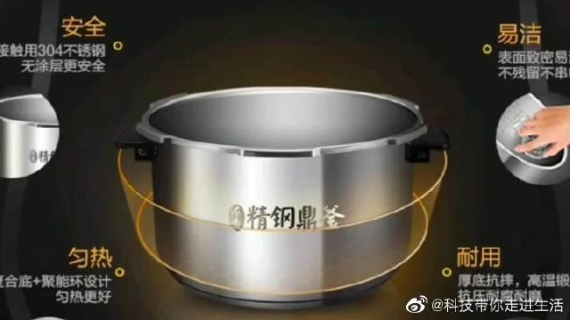 美的电压力锅,快速解决饭菜!