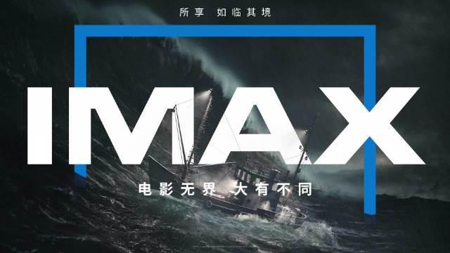 IMAX发布《极速车王》主创采访特辑