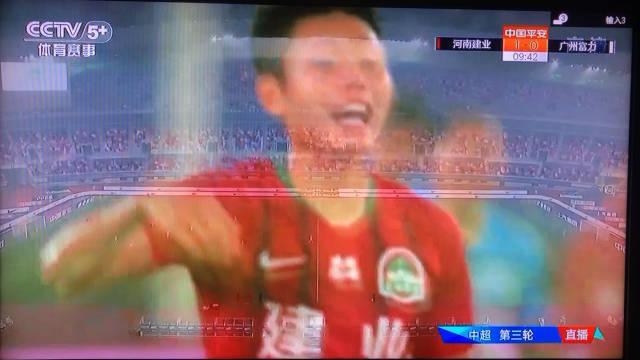 河南建业开场9分钟@冯博轩丶 获得进球……
