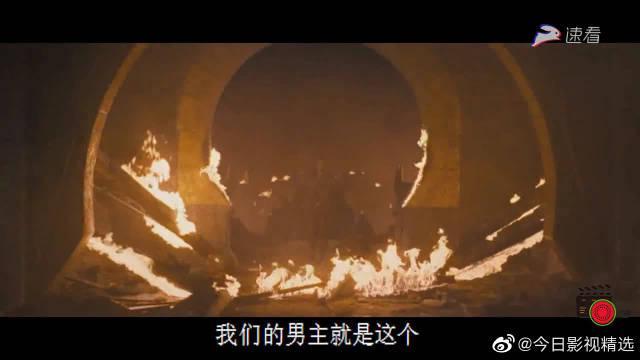 小伙的灵魂被出卖给恶魔,召唤出了火焰巨兽!《所罗门王凯恩》