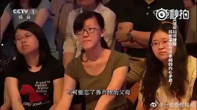 中国核潜艇之父黄旭华,撒贝宁:做这个节目四年,今天这场开讲……