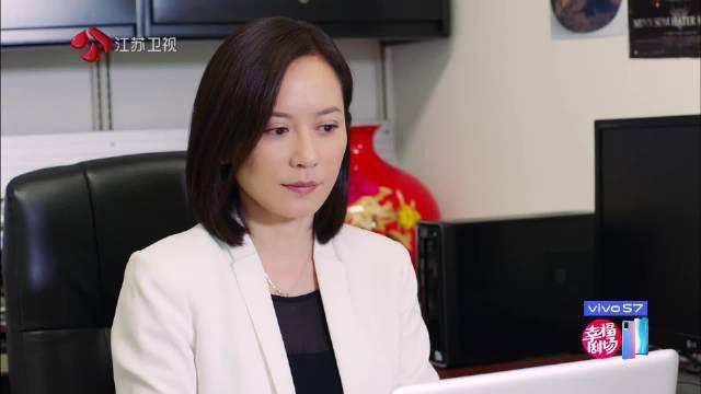 谢桥@俞飞鸿工作室 事业遭遇危机 被人陷害,公司为了保全声誉……