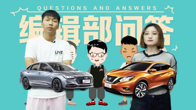 视频:星越新车和二手CX-5怎么选?蒙迪欧怎么样?20万SUV推荐!