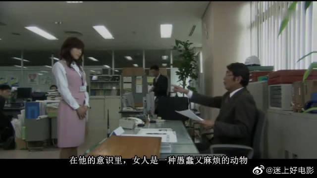 日本版《羞羞的铁拳》, 女孩和上司被雷劈后,竟然互换了身体