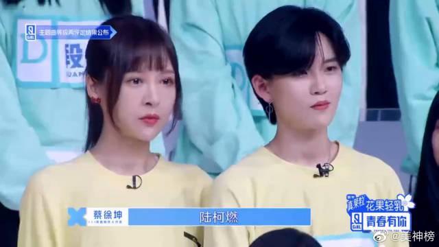 同样是走中性风,刘雨昕跳甜美可爱的主题曲!!照样秒杀陆柯燃!