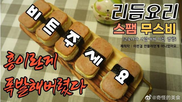 韩国鸡蛋糕,简单又惊艳的口感,一定试一试