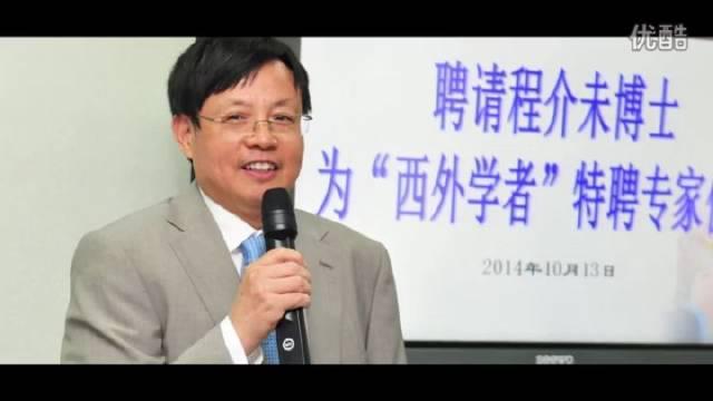 西安外国语大学高级翻译学院宣传片……