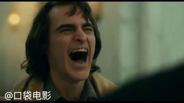电影《小丑》,小丑:我的每一次笑,都是认真的