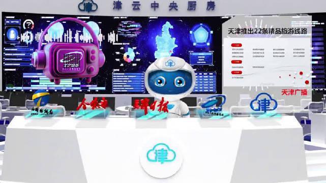 天津港吞吐量创下月度新高|22条精品旅游线路等你打卡!