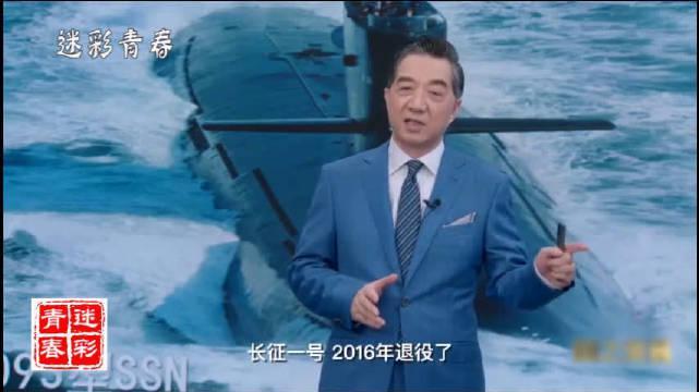 张召忠:我们403潜艇在水下潜90天……