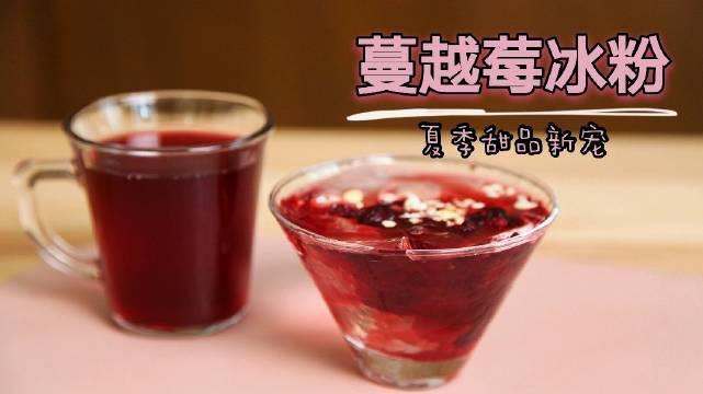 这个夏天我家已经喝了好几桶蔓越莓果汁了……