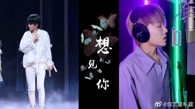 刘雨昕再唱《想见你》,舞台搭配演唱 太太太温柔了吧!