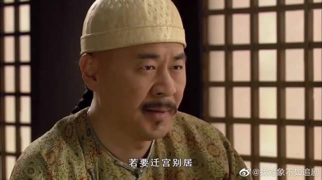 """皇上赐眉庄封号""""惠"""",最开心的却是嬛嬛……"""