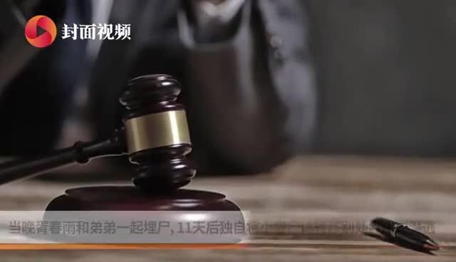 """湖南一男子杀害11岁女童潜逃23年 """"天网""""人脸识别抓捕获死刑"""