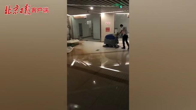 泥浆喷涌!北京石景山一商厦地下二层被淹
