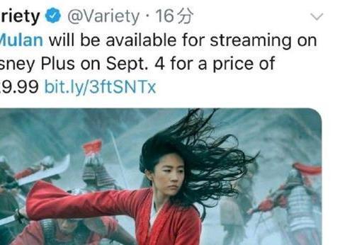 能跟四旦双冰抢资源的刘亦菲,一直成不了大花是因为运气太差吗?