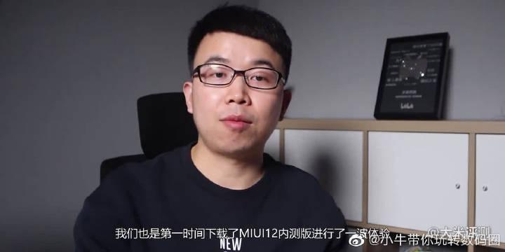 MIUI12体验:安卓动效之光?对比MIUI11、iOS13