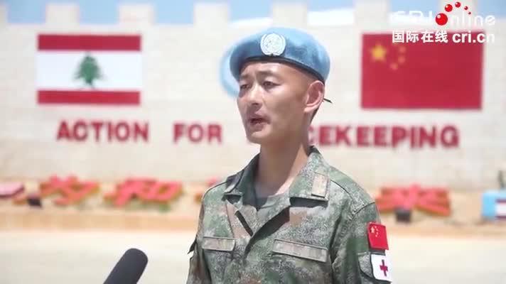 中国驻黎巴嫩维和部队做好待命准备 随时前往爆炸现场救援