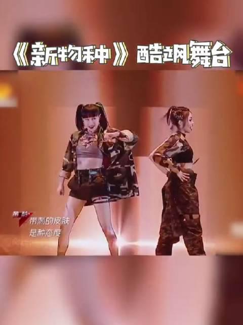 万茜 李斯丹妮 金晨 黄龄 袁咏琳 《新物种》舞台……