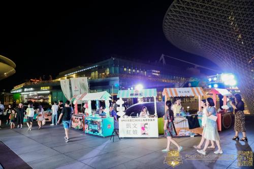 第一届保美汇2020上海摩登集市世博站圆满落幕