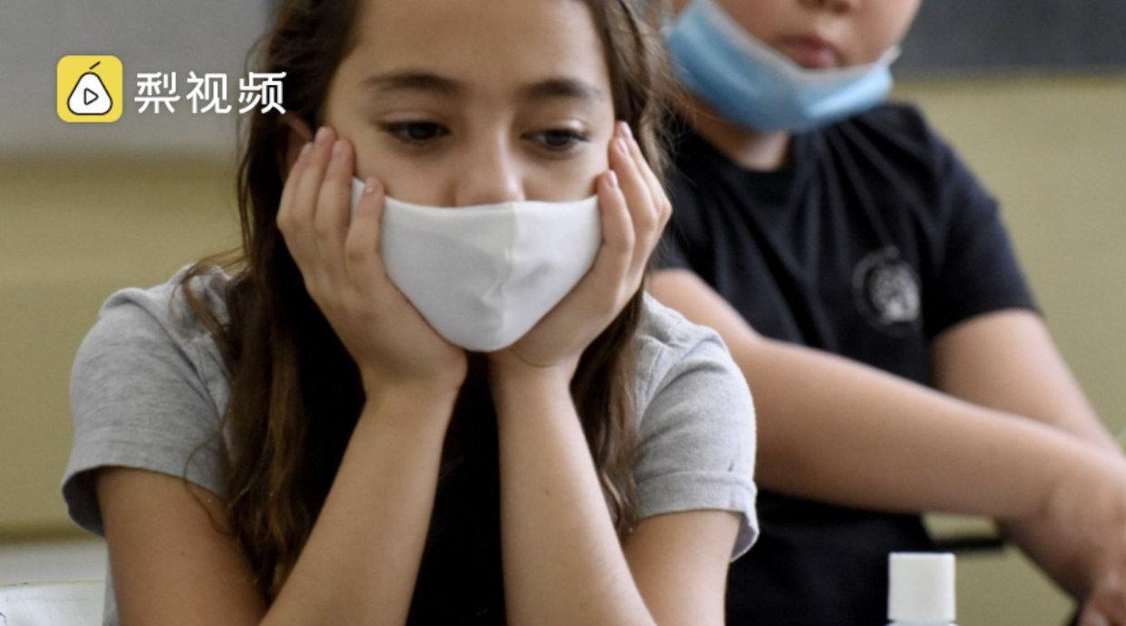 联合国秘书长:疫情致学校关闭,人类面临世代灾难