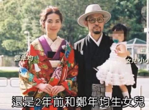 42岁饶舌天王热狗二胎流产,六月刚爆喜讯,模特女友看B超哭崩