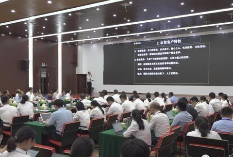 内乡县和牧原集团联合举办牧原下游供应链企业管理研讨会