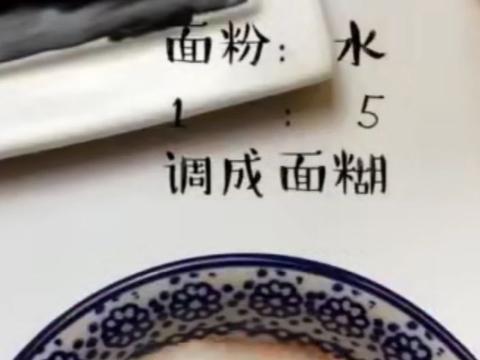 你有吃过这个上海美食吗? 五步教你做上海营养小吃----锅贴
