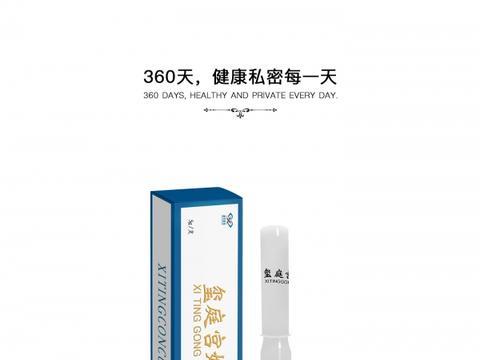玺庭宫妃新品发布会暨520关爱女性健康论坛