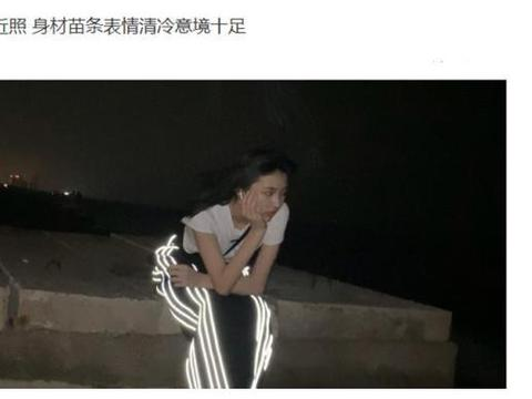 心情忧伤?汪峰15岁女儿夜晚独坐楼顶,身体纤细继承生母模特气质
