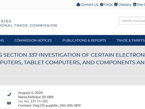 诺基亚指控联想侵权,美国国际贸易委员会已发起337调查