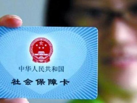外来人员在上海办理社保卡的前提,就是在上海缴纳社保