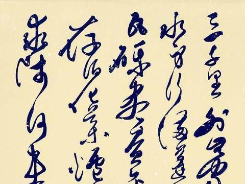 一个真敢写,一个真敢发,狂草书吕洞宾诗,张旭怀素笑了